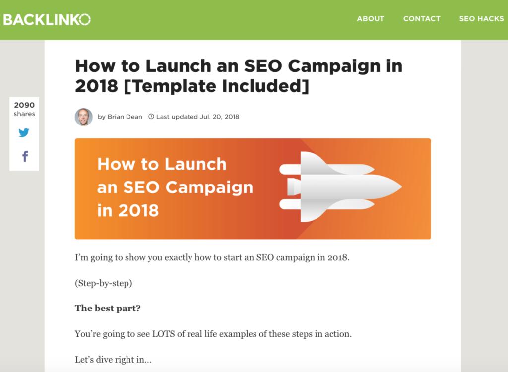 SEO кампания - Новая версия